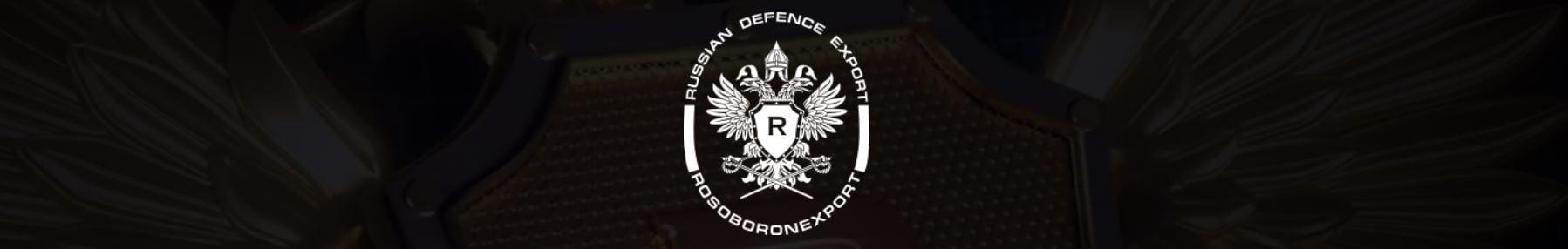 Rosonboronexport