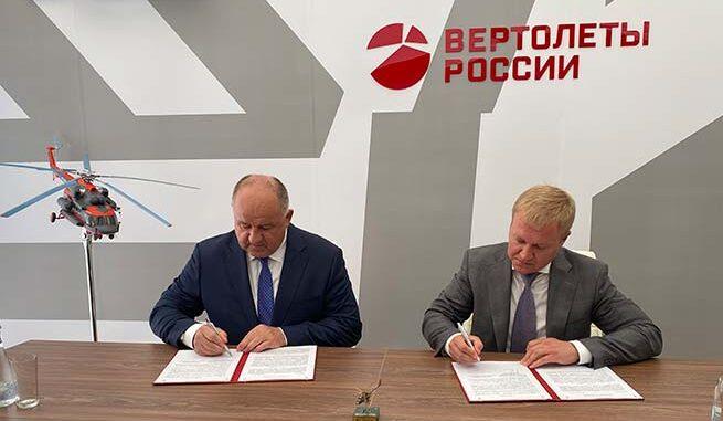 The document was signed by Alexey Kozlov, Managing Director of U-UAZ, and Viktor Yatsutsenko, Deputy Head of the Russian EMERCOM.